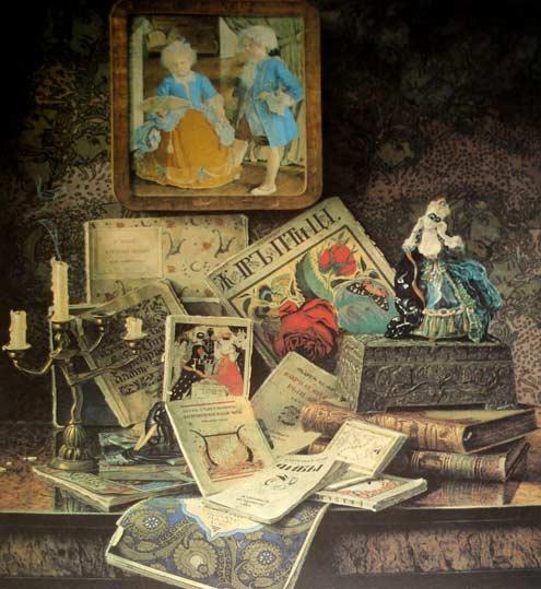 http://library.krasno.ru/Images/Books%20in%20Arts/Big/Smirnov.jpg